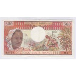 BILLET AFRIQUE GABON 500 FRANCS 1974 L'ART DES GENTS AVIGNON