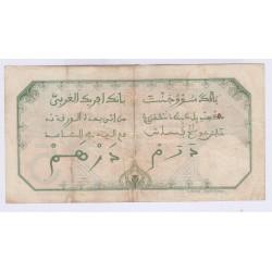 BILLETS AFRIQUE OCCIDENTALE 25 FRANCS 13 Janvier 1928 TTB L'ART DES GENTS AVIGNON
