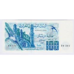 BILLET BANQUE DE L'ALGERIE 100 DINARS 1981 NEUF  L'ART DES GENTS