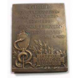 Médaille plaque Professeur A.G Pouchet Médecine  1885-1935