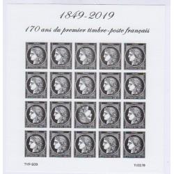FRANCE BLOC F5305 Cérès effigie tête bêche 170 ans du premier timbre NEUF**