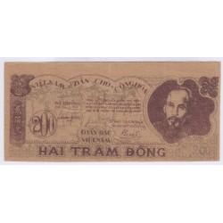 BILLET DU VIETNAM 50 DONG 1947 L'ART DES GENTS AVIGNON NUMISMATIQUE