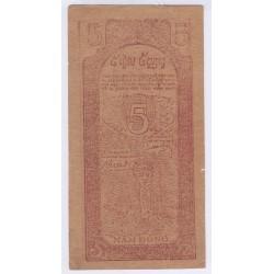BILLET DU VIETNAM 5 DONG 1947 L'ART DES GENTS AVIGNON NUMISMATIQUE