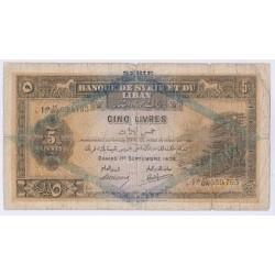 BILLET DE SYRIE 5 LIVRES 1 SEPT 1939 L'ART DES GENTS NUMISMATIQUE  AVIGNON
