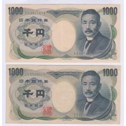 LOT 2 BILLETS DU JAPON 1000 YEN  L'ART DES GENTS NUMISMATIQUE AVIGNON
