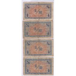 LOT 4 BILLETS ALLEMAGNE 1/2 MARK SERIE 1948  L' ART DES GENTS AVIGNON NUMISMATIQUE