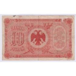 BILLET RUSSIE 10 ROUBLES 1920  L'art des Gents Avignon Numismatique