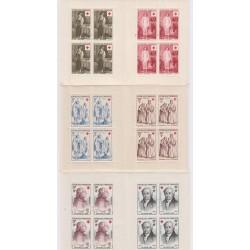 LOT DE 3 CARNETS CROIX ROUGE ANNEE 1956-1957-1959 NEUFS** Côte 230 Euros