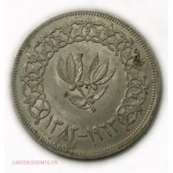 YEMEN : 5 BUQSHA ARGENT 1382-1963