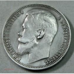 RUSSIE : ROUBLE ARGENT 1899 Félix Zaleman, lartdesgents.fr