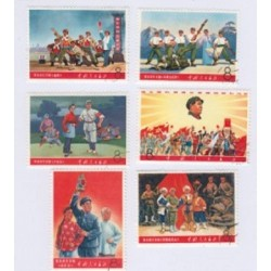 """Lot de 6 timbres de Chine 1968 """"longue vie à MAO"""" Oblitérés L'ART DES GENTS"""