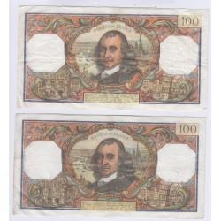 2 BILLETS  FRANCE 100 FRANCS CORNEILLE 1974 et 1975 L'ART DES GENTS AVIGNON