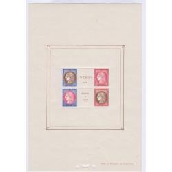 FRANCE BLOC N°F5179 71ème SALON PHILATELIQUE D'AUTOMNE - 40 ans de la Sabine de Gaudon L'ART DES GENTS AVIGNON