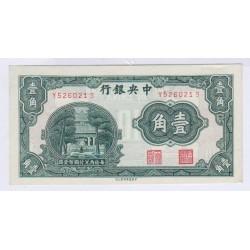 BILLET CHINE 10 cents 1931 A/UNC L'ART DES GENTS AVIGNON NUMISMATIQUE