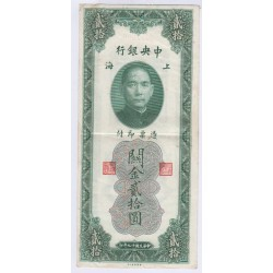 BILLET CHINE 20 Customs 1930 Gold Units L'ART DES GENTS AVIGNON NUMISMATIQUE