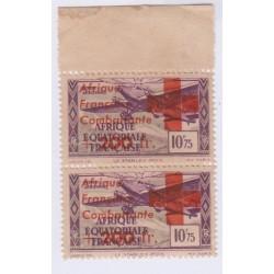 TIMBRES POSTE AERIENNE AFRIQUE EQUATORIALE N° 29 L'ART DES GENTS AVIGNON