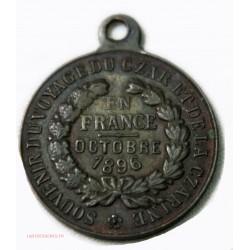 Médaillette Souvenir de Voyage du Tzar Nicolas II en France 1896