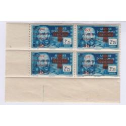 BLOC DE 4 TIMBRES AFRIQUE EQUATORIALE N° 165 Avec surcharges rouge L'ART DES GENTS AVIGNON