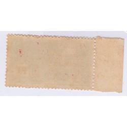 TIMBRES AFRIQUE EQUATORIALE N° 165 N°166 Avec surcharges rouge L'ART DES GENTS AVIGNON
