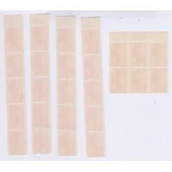 TIMBRES FRANCE VARIETES N°2319n  griffe et s de poste effacé 1984 L'ART DES GENTS