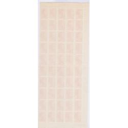 """LOT TIMBRES VARIETES """"griffe sur cou""""  N°2243  1982 L'ART DES GENTS PHILATELIE"""