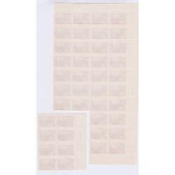 planches TIMBRES VARIETE piquage décalé  N°2184  1982 L'ART DES GENTS PHILATELIE