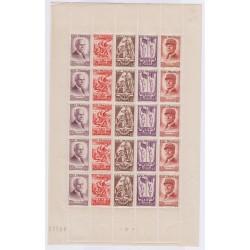 FEUILLES TIMBRES FRANCE  N°F576 1943 L'ART DES GENTS PHILATELIE