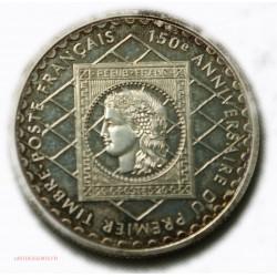 RARE 1 franc argent 125° anniversaire de l'union postale universelle (U.P.U)