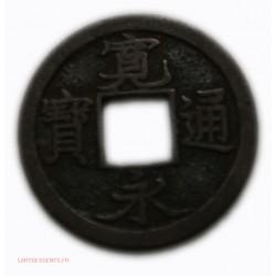lot de 3 monnaies d'Asie à identifier...