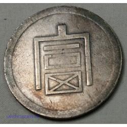 Indochine - 1/2 Tael 1943-1944 Hanoi
