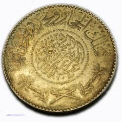 Arabie Saoudite - 12 riyal 1346 (1927) à voir