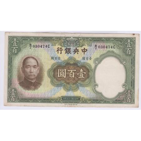 100 yuan chine l'art des gents
