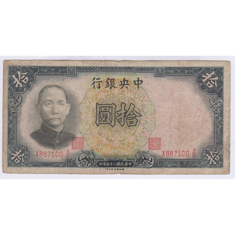 BILLET CHINE 10 Yuan 1936 L'art des gents Numismatique Avignon
