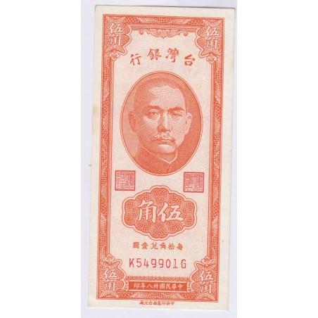 BILLET TAIWAN REPUBLIC OF CHINA