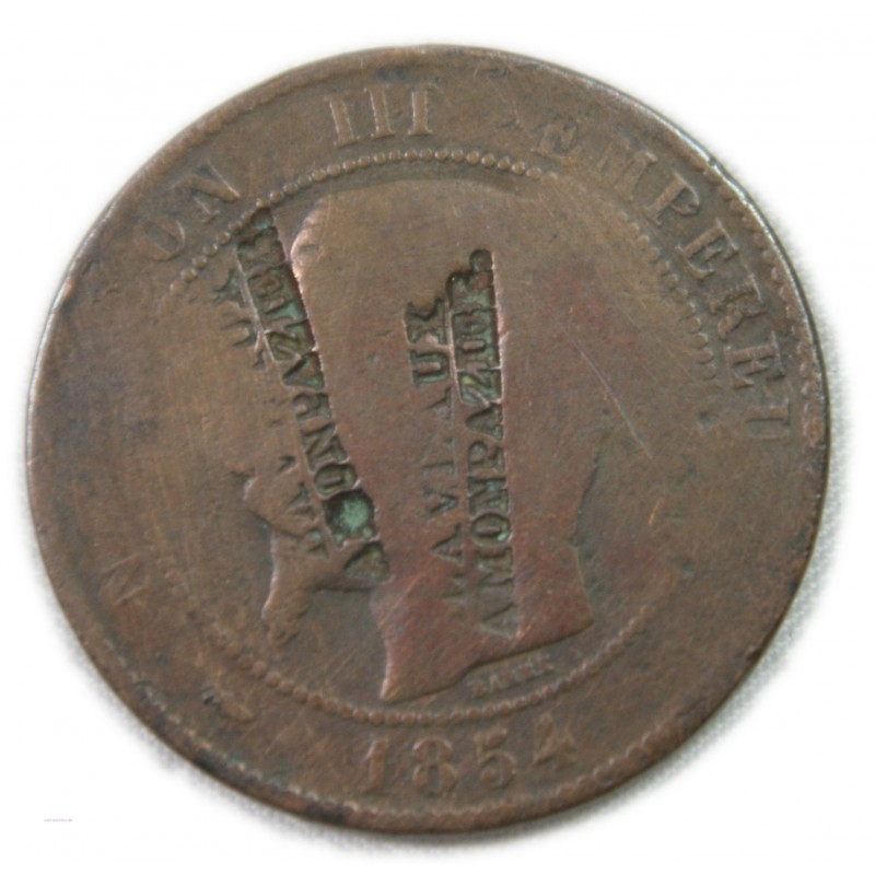 SATIRIQUE PUB: 10 cts 1854  LAVAUX à MONPAZIER, LARTDESGENTS.FR