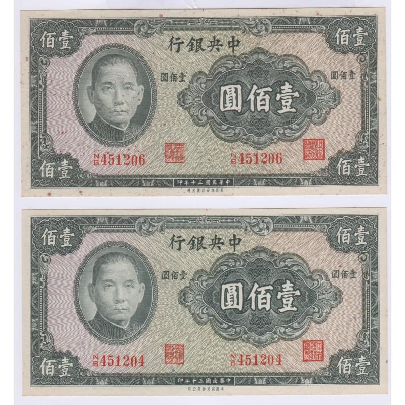 BILLET CHINE 100 YUAN L'ART DES GENTS AVIGNON