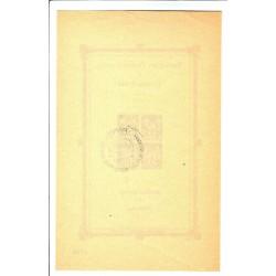 Rare Bloc-Feuillet n° 1- 5F. BLEU Oblitération (EXPO PARIS 1989)2)