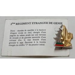 Insigne 2° Régiment Étrangère de Génie LÉGION,  Arthus Bertrand 4614
