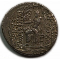 Tétradrachme ANTIOCHUS VIII, 121-96 av. J.C. TTB+