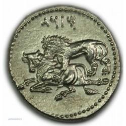 Statère CILICIE - MAZAIOS, 361-334 av. J.C. TTB/SUP