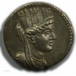 Tétradrachme ARADOS - STEPHANOPHORE, (an 197) 63-62 av.  J.C. SUP/TTB