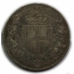 ITALIE- UMBERTO I - 5 LIRE 1879,(3) lartdesgents.fr