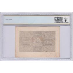 ALLEMAGNE Prusse 5 Thaler 1824 C Pick S397 PCGS 63 UNC 1