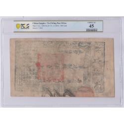 CHINA EMPIRE / Ta  Ch'ing Pao Ch'ao 500 Cash (1855) Pick #A1c PCGS XF45