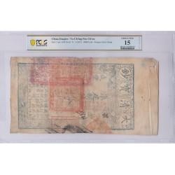 CHINA EMPIRE / Ta  Ch'ing Pao Ch'ao 10000 Cash (1857) Pick A6a PCGS F15