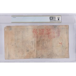 CHINA EMPIRE / Ta  Ch'ing Pao Ch'ao 10000 Cash (1857) Pick A6a PCGS F15 2