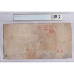 CHINA EMPIRE / Ta  Ch'ing Pao Ch'ao 50000 Cash (1858) Pick A7b PCGS VG101