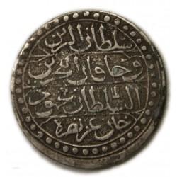 ALGÉRIE - 1 boudjou Mahmoud II 1240 (1825), lartdesgents.fr