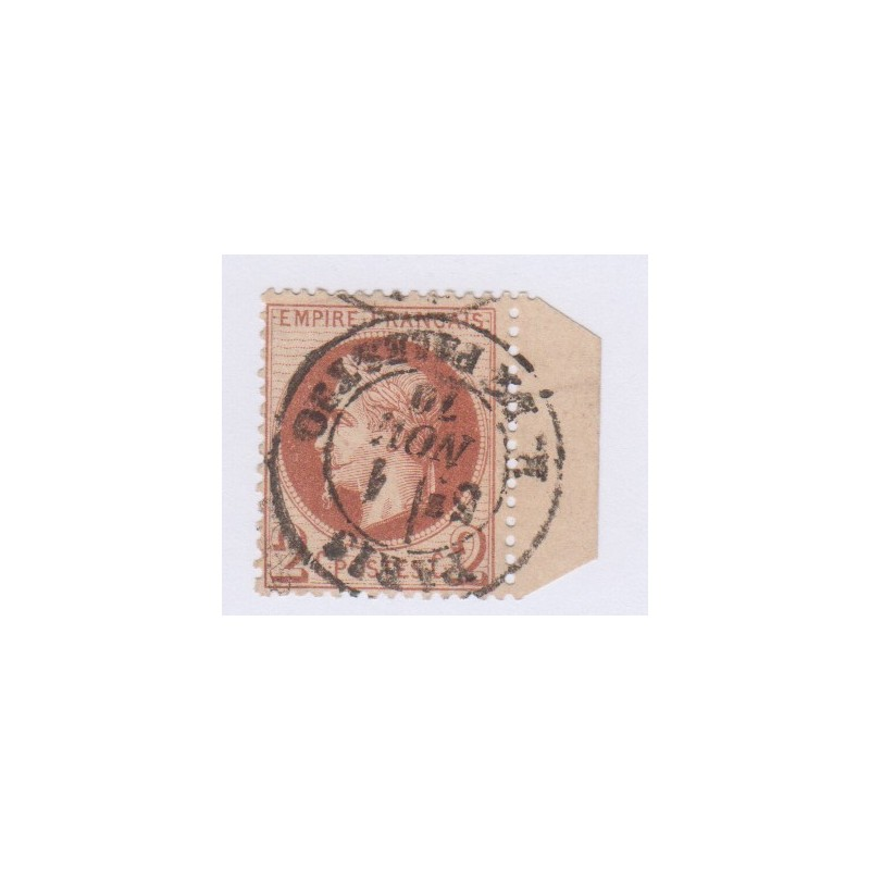 Timbre N°26A 2 c. rouge-brun Type I, oblitération 1870 PARIS rare lartdesgents.fr