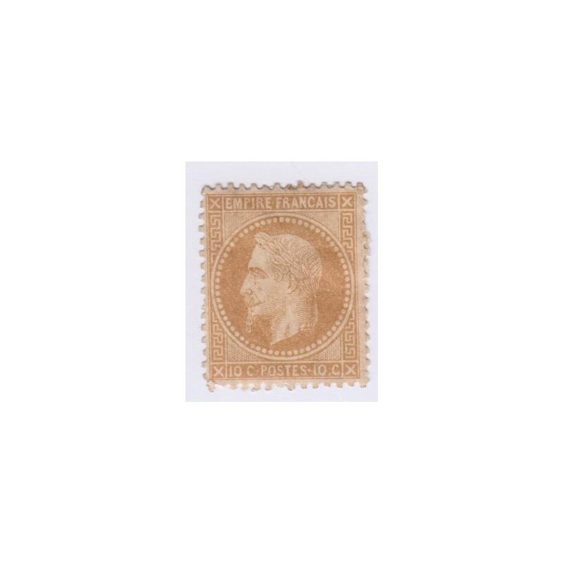 Timbre N°28A, 10 c. bistre Type I, octobre 1867 Neuf signé lartdesgents.fr